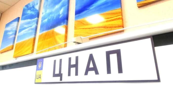 Рівненщина отримає понад 14 мільйонів гривень субвенції на ЦНАПи.