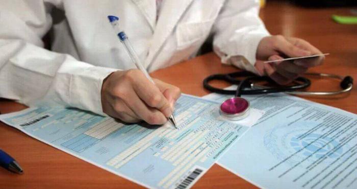 Рівненщина – серед пілотних областей у впровадженні електронних лікарняних