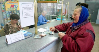 пенсію можна й надалі отримувати на пошті