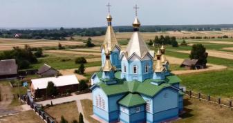 Хресто-Воздвиженська церква у Полицях
