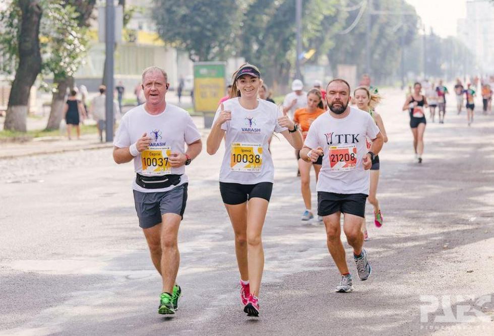 «Dmytruk Luchesk Half Marathon 2020»