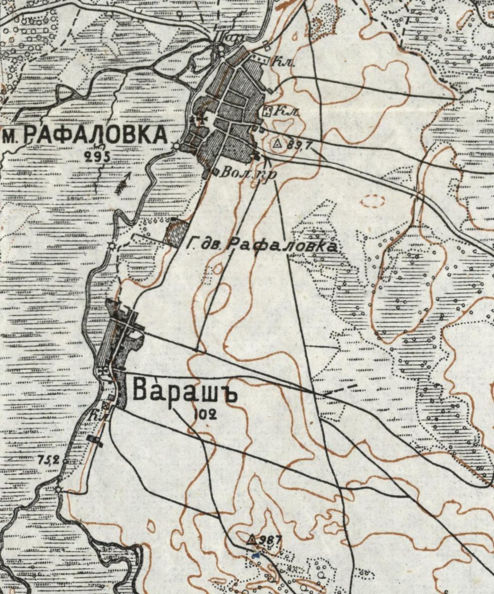 Вараш на карті 1909 року