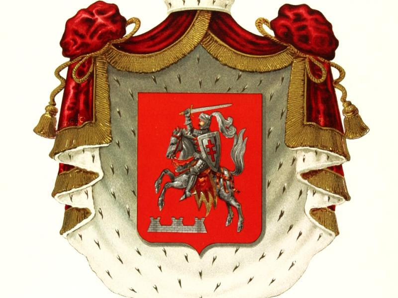 Герб князів Чорторийських